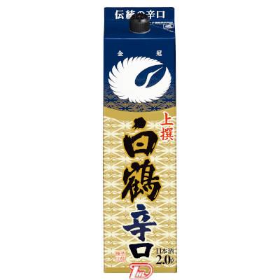 【2ケース】白鶴 上撰 辛口 白鶴酒造 2L(2000ml) パック 6本×2