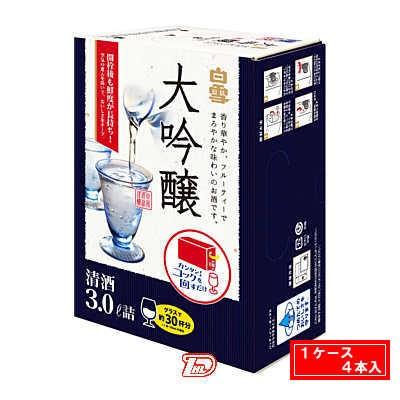 【1ケース】白雪 大吟醸 バックインボックス 小西酒造 3L 4本入