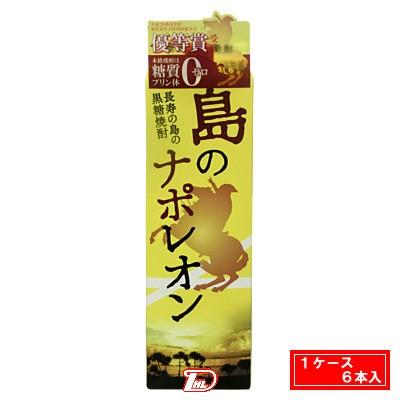 【2ケース】島のナポレオン 黒糖 25度 にしかわ酒造 1.8Lパック 6本×2