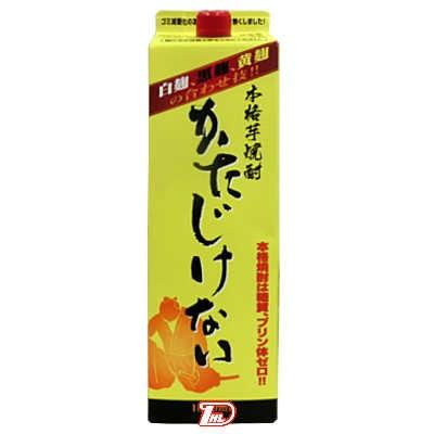 【2ケース】かたじけない本格芋焼酎 25度 さつま無双 1.8Lパック 6本×2
