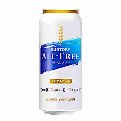 【2ケース】オールフリー サントリー 500ml缶 24本×2