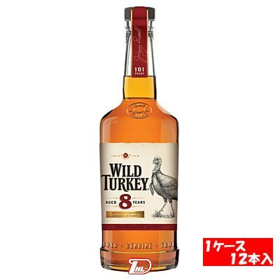 【1ケース】ワイルドターキー8年 50.5度 700ml 12本入(ケース売り)