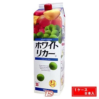 【1ケース】ホワイトリカー2 35度 都城酒造 1.8L パック 8本入