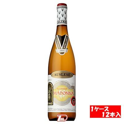 【1ケース】マドンナ アウスレーゼ 白 750ml 12本入 ケース売り