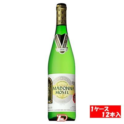 【1ケース】マドンナ モーゼル 白 750ml 12本入 ケース売り