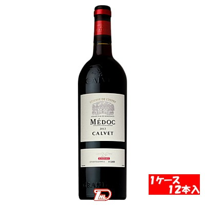 【1ケース】カルベメドック 2015 赤 750ml 12本入 ケース売り
