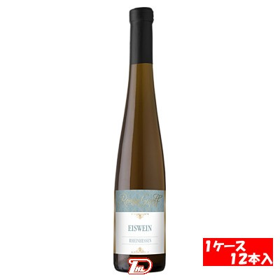 【1ケース】ローマン グレーフ アイスワイン 375ml 12本入 ケース売り