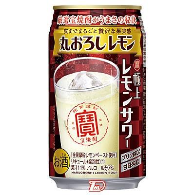【3ケース】極上レモンサワー 丸おろしレモン 宝酒造 350ml 24本入×3