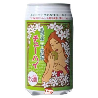 【3ケース】鳥取県産 二十世紀梨チューハイ 三幸 350ml 24本入×3