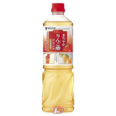 【2ケース】ビネグイット まろやかりんご酢ドリンク ミツカン 1000ml 8本×2