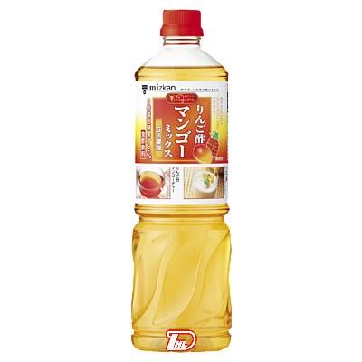 【2ケース】ビネグイット リンゴ酢マンゴーミックス ミツカン 1000ml 8本×2