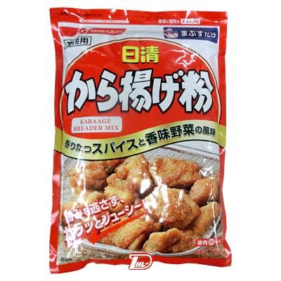 【2ケース】から揚げ粉 業務用 日清フーズ 1kg 10個×2