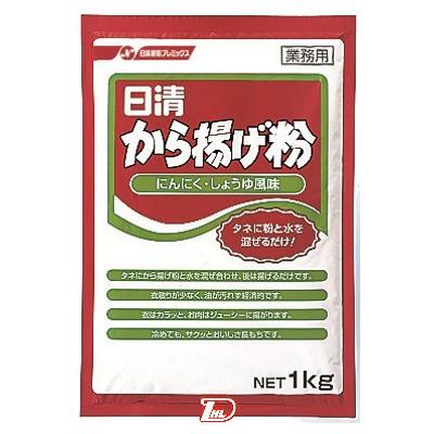 【2ケース】から揚げ粉 にんにくしょうゆ風味 業務用 日清フーズ 1kg 10個×2