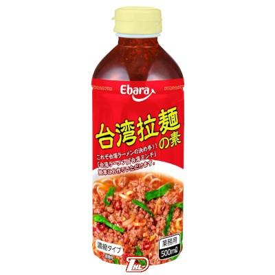 【2ケース】台湾拉麺の素 エバラ 業務用 500ml 12個×2