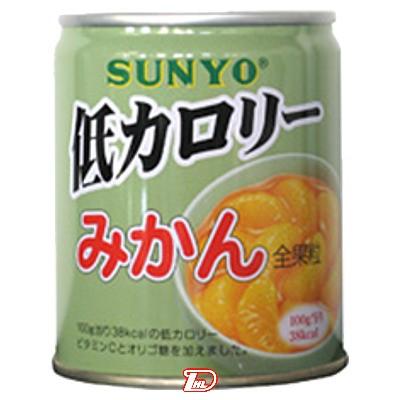 【1ケース】低カロリー みかん サンヨー 230g 24個