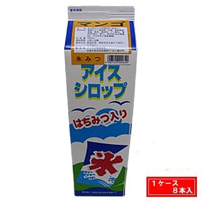 【1ケース】氷みつ マンゴ フジスコ 業務用(5倍希釈用) 1.8L 8本入