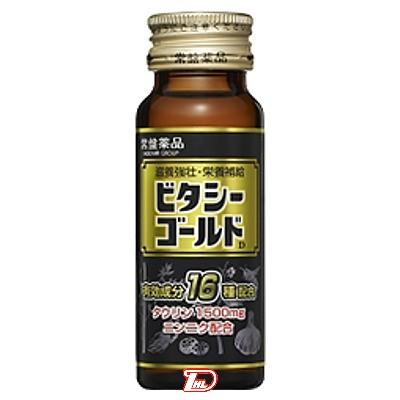 【1ケース】ビタシーゴールド 常盤薬品 50ml×30本(10本パック×3個)