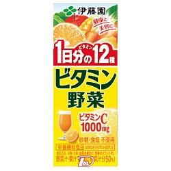 【3ケース】ビタミン野菜 伊藤園 200ml 紙パック 24本×3