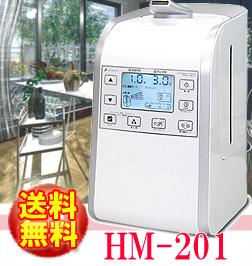 【1台で約26畳】室内の除菌・消臭に【送料無料♪】アルヴィシャット専用超音波噴霧機HM-201【VEETA】