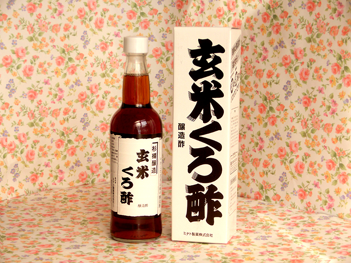 【徳用セット】ミナト製薬(国産玄米)杉樽醸造 玄米くろ酢(600ml)×12本【ラッキーシール対応】