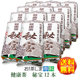 29種類の野草 健康茶「秘宝」400g 得用サイズ×12袋【製造:ピノア(大分県)】◆お!茶ポイント5点◆【ラッキーシール対応】