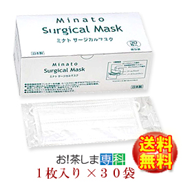 disposable face mask made in canada