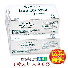individual wrapped surgical mask