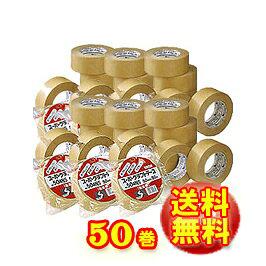 【送料無料♪】セキスイスーパークラフトテープ【NO.504NS】幅50mm×50m茶50巻入り