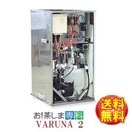 【要・価格相談♪】【送料無料♪】ダブル除菌システム搭載24時間風呂VARUNA2(バルナ2)CKV-700J【製造:コロナ工業(徳島県)】