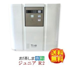 【要・価格相談♪】【送料無料♪】光触媒紫外線照射機能付き循環温浴システムコロナホームJr R2(CKE-240)【製造:コロナ工業(徳島県)】