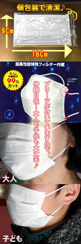 독감 백신/pm2.5/pm0.5 『 하이테크 마스크 맨 톨 』 입체 四層 구조 마스크 (2 매입 × 10 봉)
