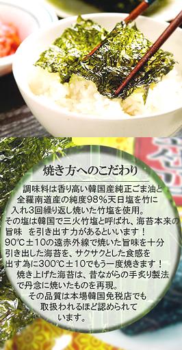 Woo-Seong Korea seaweed ( luxury natural bamboo salt rock glue ) 8切 180 x 4 cans ( 八切 type is plenty of 720 cards )-Korea Nori ~