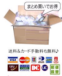 川上产业气垫泡沫包装宽度 1200 毫米 x 42 米透明 (请订购五个或更多) 安全气囊