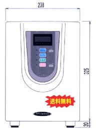 【送料無料】アルカリイオン水生成器イオンガーデンCI-4000