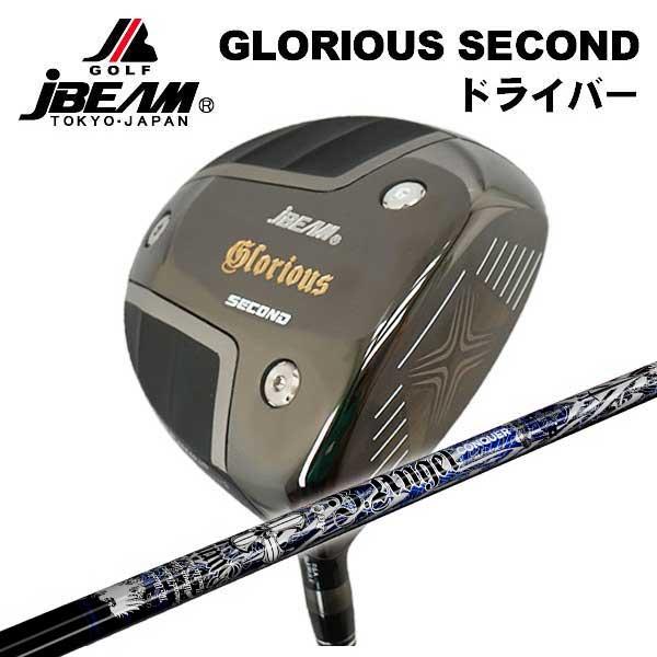 【特注カスタム】Jビーム グロリアス セカンドドライバー (JBEAM GLORIOUS2nd)クライムオブエンジェルBurning Angel(バーニングエンジェル)シャフト