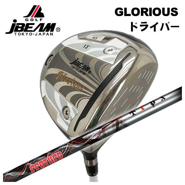 【特注カスタム】Jビーム グロリアスドライバー (JBEAM GLORIOUS)TRPX Feather(フェザー)シャフト