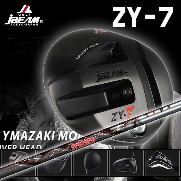 【特注カスタムクラブ】JビームZY-7ドライバークライムオブエンジェルTRPX Feather(フェザー)シャフト