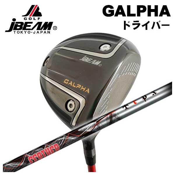 【特注カスタムクラブ】J-BEAMGALPHAドライバーTRPX Feather(フェザー)シャフト