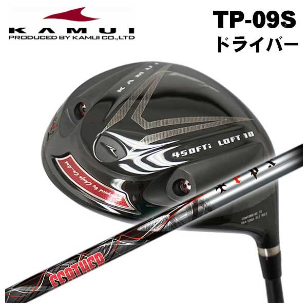 【特注カスタムクラブ】カムイTP-09SタイフーンプロドライバーTRPX Feather(フェザー)シャフト