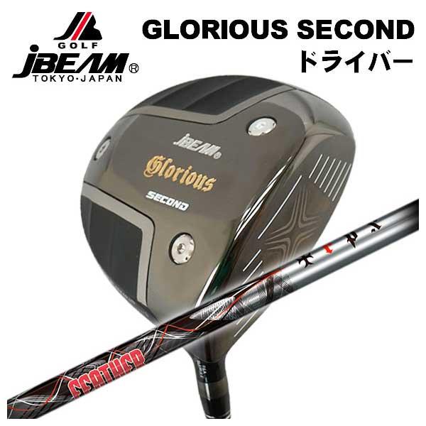 【特注カスタム】Jビーム グロリアス セカンドドライバー (JBEAM GLORIOUS2nd)TRPX Feather(フェザー)シャフト