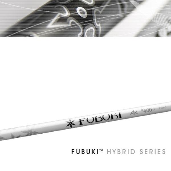 【送料無料】三菱レイヨン フブキハイブリット シャフトfubuki hybrid