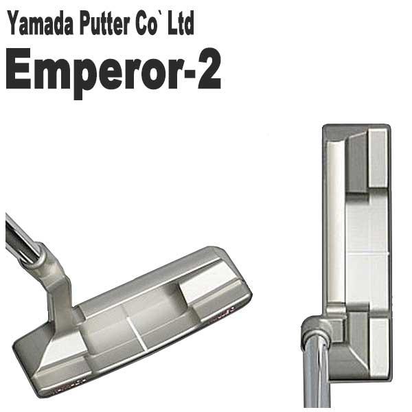 山田パター工房 マシンミルドシリーズ エンペラー2 パター  Emperor2
