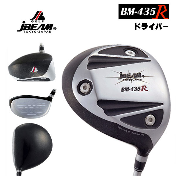 【特注カスタム】JビームBM-435RドライバーFSP MX-Vシャフト
