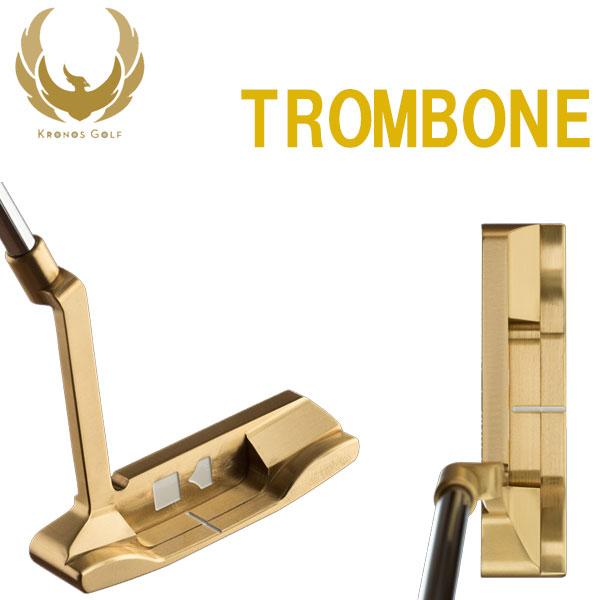 【KRONOS GOLF】クロノスゴルフ(Trombone)トロンボーンパターロングネック