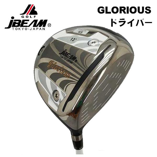【特注カスタム】Jビーム グロリアスドライバー (JBEAM GLORIOUS)三菱レイヨン ディアマナBFシャフト