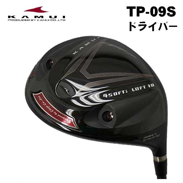 【特注カスタムクラブ】カムイTP-09SタイフーンプロドライバーTRPX Xanadu(ザナドゥ)シャフト