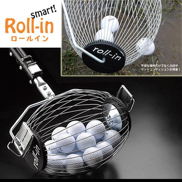 ボールピッカー ロールインroll-in smart!ワイヤーオープナー(バスケットオープナー)付き