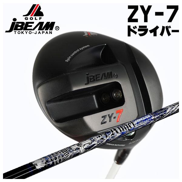 【特注カスタムクラブ】JビームZY-7ドライバー藤倉(Fujikura フジクラ)ジュエルライン(JEWEL LINE)ダイヤモンド スピーダー(DIAMOND Speeder)