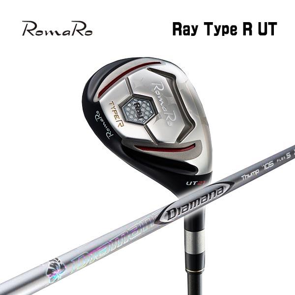 【特注カスタムクラブ】ロマロ RomaroRay Type R UTタイプR ユーティリティ三菱ケミカル ディアマナサンプUT シャフト