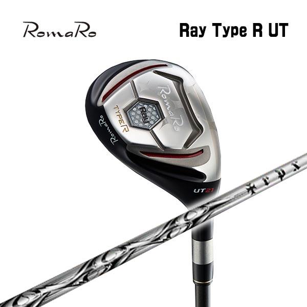 【特注カスタムクラブ】ロマロ RomaroRay Type R UTタイプR ユーティリティTRPX UT シャフト